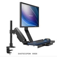 Desktop Mount Full Motion Erogonomic Sit Stand Computer Monitor Holder +Keyboard Holder Gas Spring Arm Mount Bracket W809