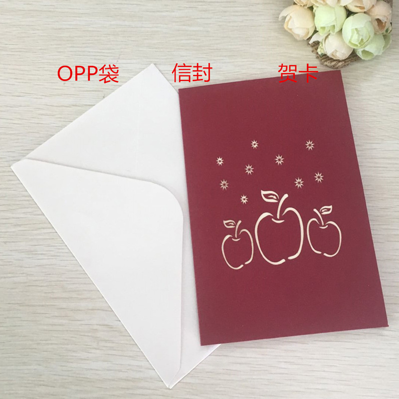1pcs Green Christmas Apple 3D Laser Cut Pop Up Paper Handmade ...