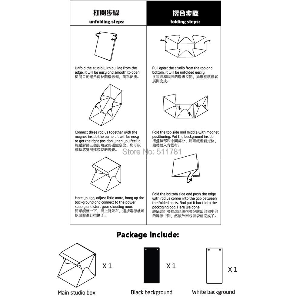foldding studio box manual.jpg
