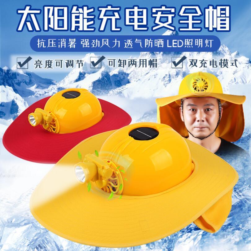 Solar fan cap charging with LED lamp engineering cap construction site helmet protective anti-pressure cooling helmet цена