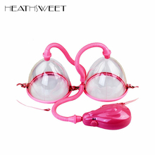 Healthsweet Electric Breast Enlargement Pumps Device Dual Vacuum Aspiration Cupping Breasts Enlargement Enlarge Breast Cup Chest