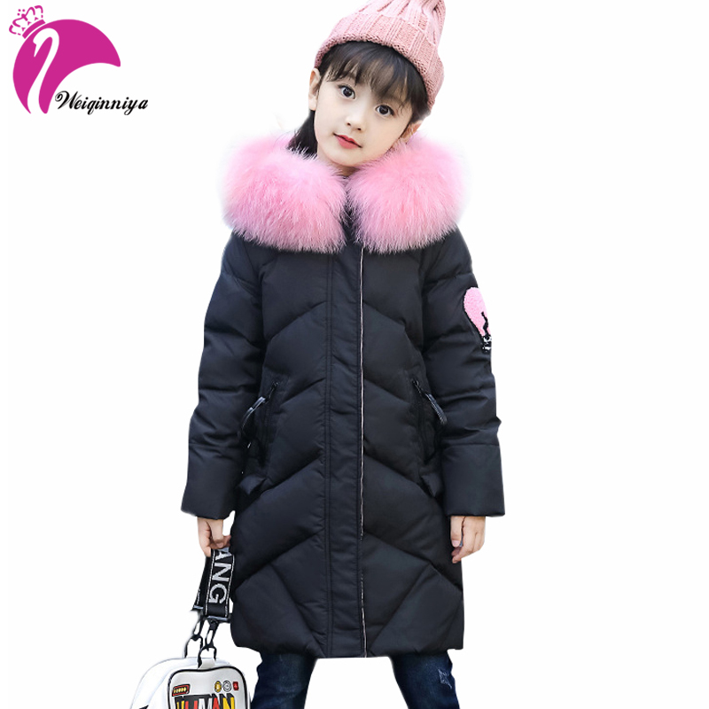 Children Girls Parka Down Coat New Winter Fashion Fur Hooded Long White Duck Outwear Warm Jackets Casual Zipper Kids Clothing fur collar hooded girls duck down jackets children long patten coat kids thick warm snowsuit parka boys letter printed overcoat