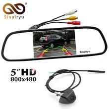 Sinairyu 5 pulgadas a Color TFT LCD de visión Trasera Espejo Aparcamiento Monitor + Waterproof Cuerpo Metálico Frontal/Cámara de Visión Trasera Cámara de aparcamiento