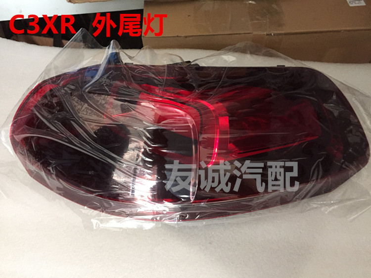 for Citroen C3XR taillight rear light tail lamp assembly tail lights