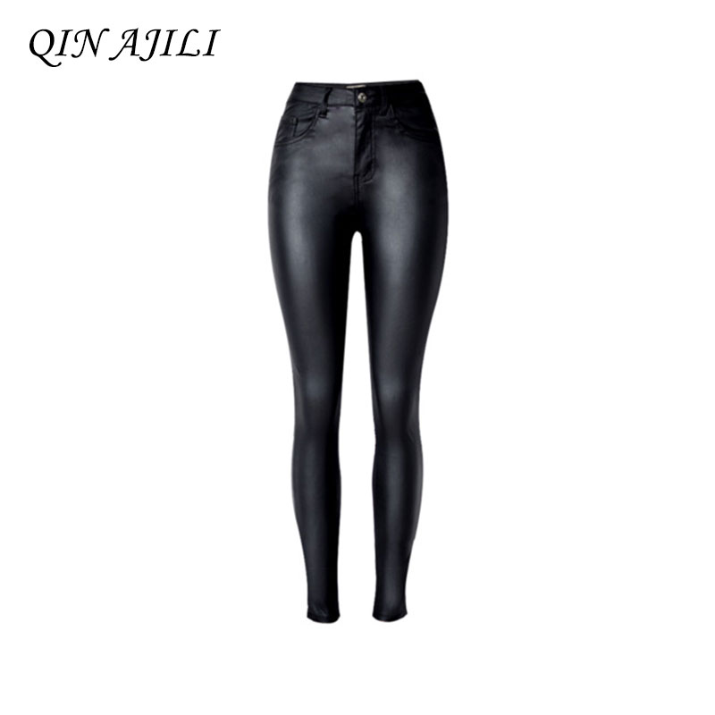 QIN AJILI New For women 39 s Jeans Full Length Sexy Skinny PU Pencil Pants High Wasit Zip Denim Jean Pants For Lady Moto Biker Jean in Jeans from Women 39 s Clothing
