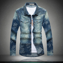 The new men s fashion casual long sleeved denim shirt Spring and Autumn Large size casual