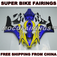 Aftermarket ABS Injection CBR1000RR 2006 2007 Fairing Kit For Honda Motorcycle Fairings CBR 1000RR 06 07 YELLOW AND BLUE