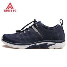 HUMTTO Mens Summer Outdoor Running Trekking Shoes Sneakers For Men Sport Jogging Camping Tourism Mountain Shoes Sneakers Man 2016 famous brand mens running shoes for men sport outdoor trail running jogging shoes sneakers man chaussure sport