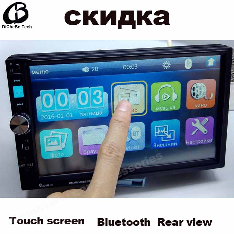 2 din car radio bluetooth car mp4 mp5 player stereo audio with 7 touch screen with