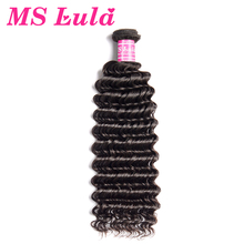 MS Lula Deep Wave Brazilian Virgin Hair 1 Bundle Natural Color 100 Human Hair Bundles Free