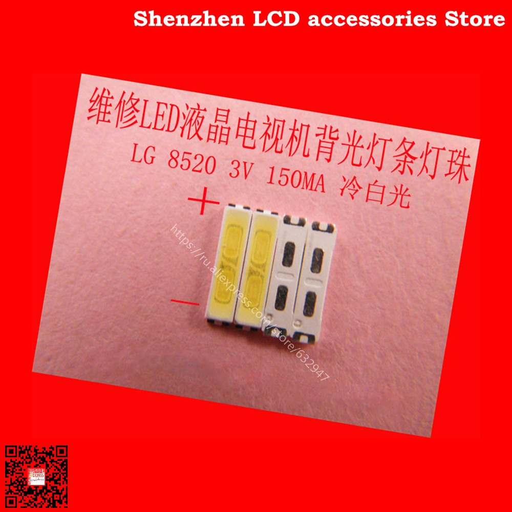 100PCS/Lot  FOR   Maintenance LG Led LCD TV Small Size Backlight With Light-emitting Diode Patch SMD 8520 Lamp Beads