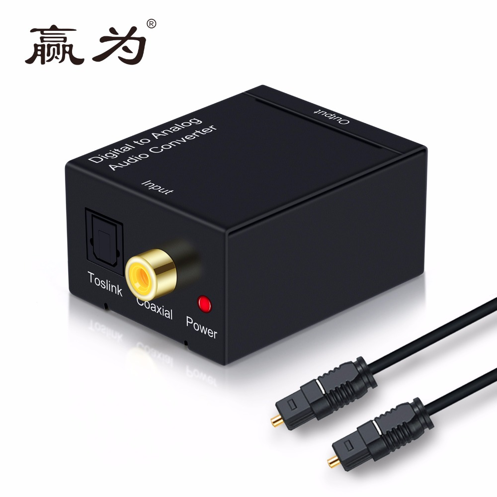 Digital to Analog Audio Converter Adapter Digital Optical Fiber Coaxial RCA Toslink Signal to Analog Audio Home Theater for DVD