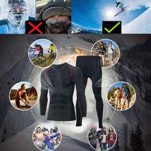 Yuerlian RU Domestic Delivery Compression Underwear Gym Sports Suit 2017 Real Demix Tracksuits Sportsman Wear Men's Sportswear