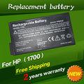 JIGU Laptop Battery For HP Compaq 1507 1508 1509 1510 1511 1512 1513 1514 1515 1516 1520 1530 1550 1700 1701S 1711 1720 1721
