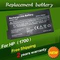 Jigu batería del ordenador portátil para hp compaq 1507 1508 1509 1510 1511 1512 1513 1514 1515 1516 1520 1530 1550 1700 1701 S 1711 1720 1721