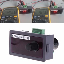 DC 12V 24V 4-20mA Signal Source Signal Generator Constant Current 0.01mA function generator
