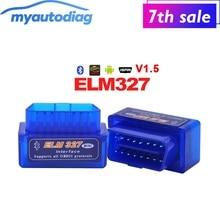Hot sale Super mini ELM327 V1.5 support Bluetooth Android Adapter elm 327 OBDII OBD2 scanner auto diagnostic tool better v2.1