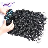 Iwish البرازيلي نسج الشعر حزم موجة المياه حزم 100% الإنسان الشعر 1 قطعة غير ريمي الشعر اللون الطبيعي 10-28 بوصة مصبوغ