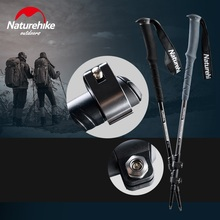 1Pcs Naturehike Walking Aluminium Pole