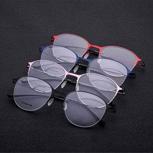 Image 5 - JQ28612 stopu tytanu pełna obręczy okulary ramki kwadratowe moda marka okulary na receptę okulary okulary dla kobiet