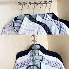 Hanger Wardrobe Storage Wonder-Rack Multi-Function Metal Magic Creative