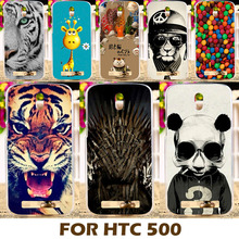 Akabeila Best Selling Print Lion Tiger OwL PC Plastic Phone Cases Covers For HTC Desire 500 506e 5088 Phone Case Cover Shell