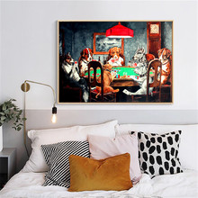 Dogs Playing Poker Funny Style Canvas Printed Painting Wall Pictures Home Decor Posters And Prints Art For Bedroom Decoration