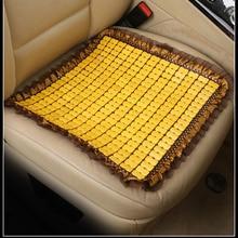 Bambu araba koltuk minderi ahşap boncuklar kare genel araba klozet kapağı yaz havalandırma koltuk bambu mat