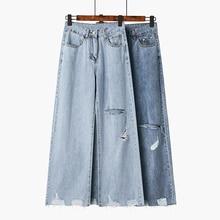 цены на Women Trousers 2019 Autumn Summer Casual Loose Ripped Hole Jeans High Waist Wide Leg Denim Pants Jeans For Ladies в интернет-магазинах