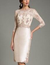 Elegante Spitze Formale Abendkleider Saint Abendgesellschaft Mit Hülse Appliques Abendkleid robe de soiree