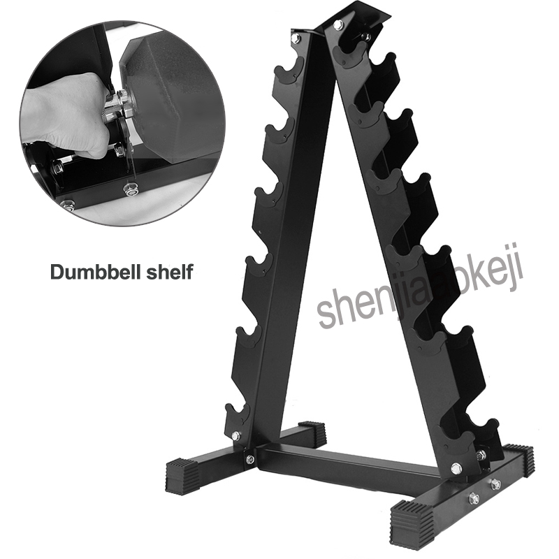 Durable Steel Dumbbell Rack Detachable Gym Dumbbell Holder Home Dumbbell Support 6-Pairs Dumbbells Shelf Gym Equipment 1pc