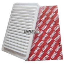 forTOYOTA Highlander 2.4 Camry air filter air filter air filter maintenance special case