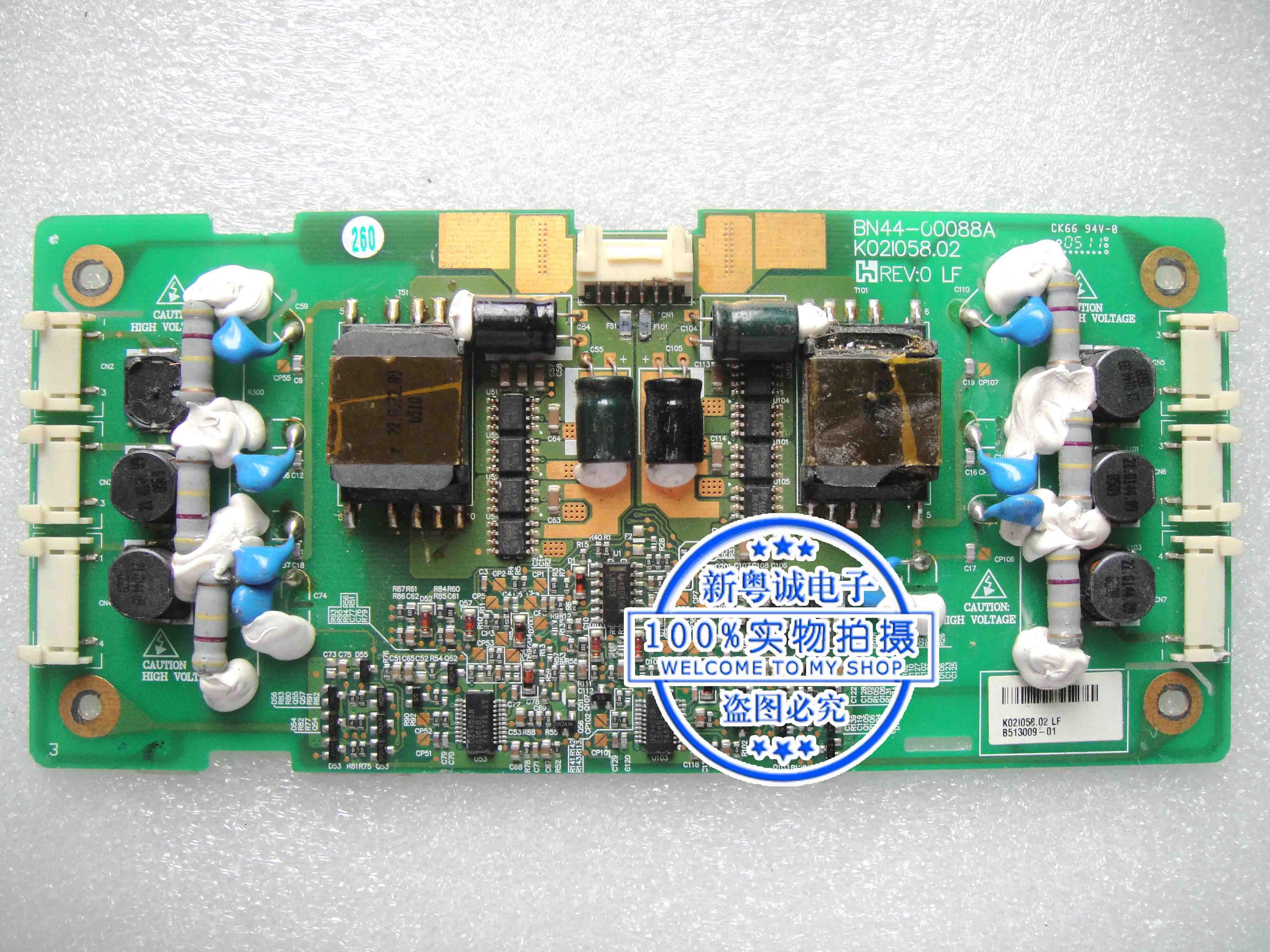 BN44-00088A K02I058.02 Inverter