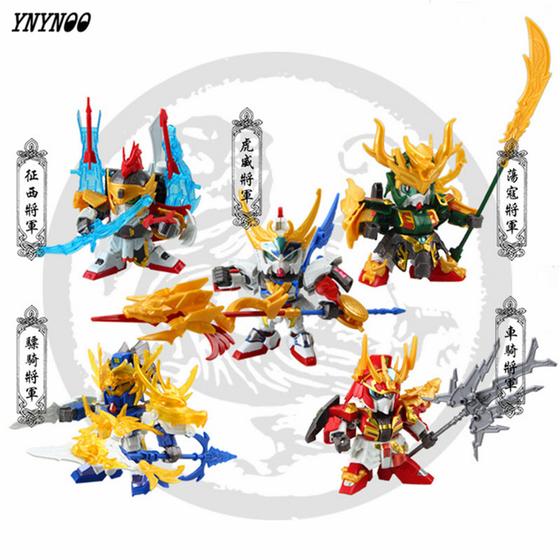 YNYNOO Japan Anime action figures Guanyu SD/BB GUNDAM Customizable plastic model kits Boy toy child Puzzle assembled Robot lover genuine bandai bb sd q version of the 392 neo zeong unicorn gundam 3 5 inch assembled with high quality