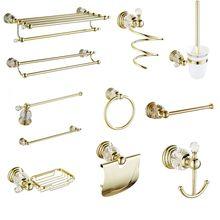 Европейские антикварные цельные латунные аксессуары для ванной комнаты, золотые полированные аксессуары для ванной комнаты, настенные хрустальные Товары для ванной