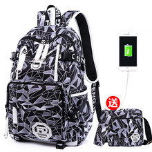 Mens Oxford cloth geometric pattern vertical shoulder bag Student trend waterproof and wearable backpack large capacity tra