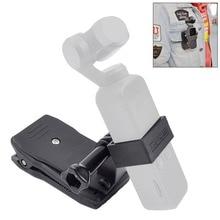 Portable Universal Bracket Clamp Multifunction Clip for DJI OSMO Pocket Handheld MINI Gimbal Stabilizer RC Parts POCKET