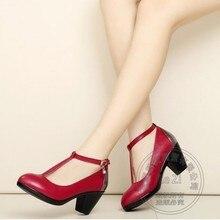 สายรัดหัวเข็มขัดแบรนด์รองเท้าสบายๆทุกวันดาราหัวเข็มขัดรองเท้าส้นสูงสีดำเกรซPuหญิงรองเท้าหนังข้าวเต็ม