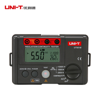 UNI T UT501B Digital Insulation Resistance Testers Ground Meter Megohmmeter Voltmeter w/LCD Backlight Earth Tester Megger