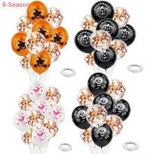 8-Season 10pcs Halloween Confetti Balloons Party Decoration Kids Birthday Wedding Favors Latex