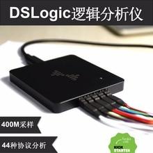 Dslogic logic analyzer 16 canais 100 mhz amostragem usb baseado analisador de lógica de depuração