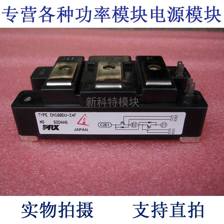 CM100DU-24F 100A1200V 2-unit IGBT module стоимость
