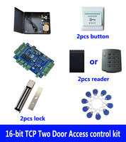 RFID access control kit,TCP/ip four door access control+powercase+280kg magnetic lock+ID reader+button+10 ID tag,sn:kit B406