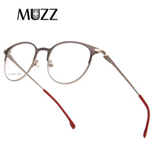 Titanium Alloy Glasses Frame Men Ultralight Women Vintage Round Prescription Eyeglasses Retro Optical Screwless Eyewear