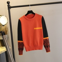 Knitted Sweater Women 2018 Autumn And Winter Women Sweaters High Quality Geometric Sleeve Ladies Jumper