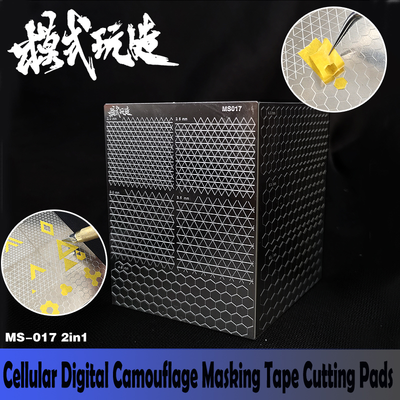 Model Dedicated Steel Groove Type Cellular Digital Camouflage Masking Tape Cutting Pads Two Sides Spray Model Making Tools