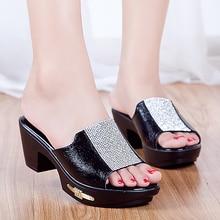 Овчины мамы обувь 2016 Классные шлепанцы кожаные сандалии со стразами Женские летние туфли женские блестки сторона украшения из металла