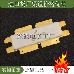 MRFE6VP8600H SMD RF tube High Frequency tube Power amplification module