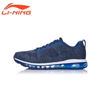 Li-Ning Men  39 s AIR WALKER Walking Shoes Cushion Breathable Sneakers  Fitness LiNing Heritage Sports Shoes AGCM097 48c5a23ceb039