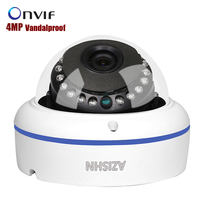 VandalProof Indoor Outdoor H 265 4MP Hi3516D 1 3 OV4689 Dome Camera 25fps IP Camera Surveillance